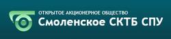 Смоленское СКТБ
