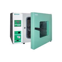 Шкаф сушильный ES-4620 (30 л)