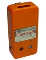 """ИГС """"Бином-2В"""" - индивидуальный газосигнализатор с электрохимическим и оптическим сенсорами"""