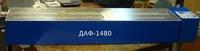 Дуктилометр ДАФ-980, ДАФ-1480