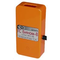 """ИГС """"Бином-В"""" - индивидуальный газосигнализатор со встроенным индикатором на углеводороды"""