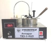 ТВЗ-2-ПХП прибор для определения температуры вспышки в закрытом тигле