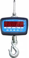 Весы крановые электронные ВСК-1000А подвесные (с поверкой)